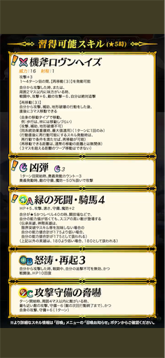 f:id:Ad_sakutaro:20210929122051p:image
