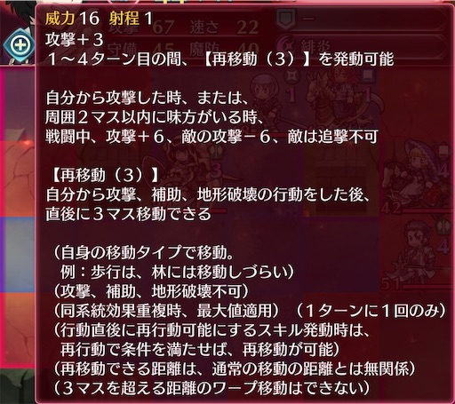 f:id:Ad_sakutaro:20210929124944j:image