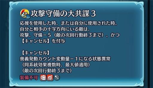 f:id:Ad_sakutaro:20210930210403j:image