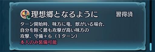 f:id:Ad_sakutaro:20210930211630j:image