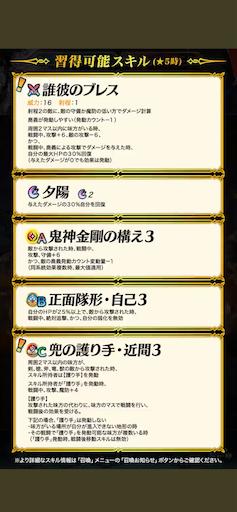 f:id:Ad_sakutaro:20211005120404p:image