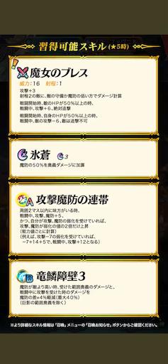 f:id:Ad_sakutaro:20211005120411p:image