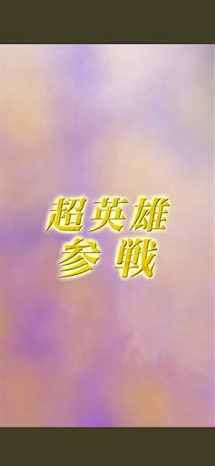 f:id:Ad_sakutaro:20211005120432p:image
