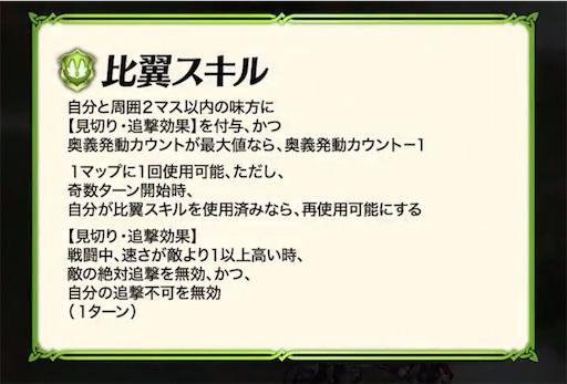 f:id:Ad_sakutaro:20211005120435j:image