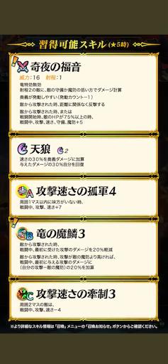 f:id:Ad_sakutaro:20211005120437p:image