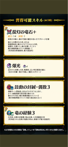 f:id:Ad_sakutaro:20211005120443p:image