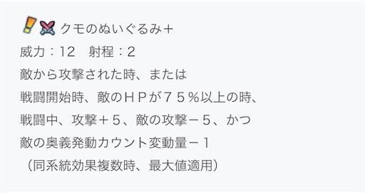 f:id:Ad_sakutaro:20211006181424j:image