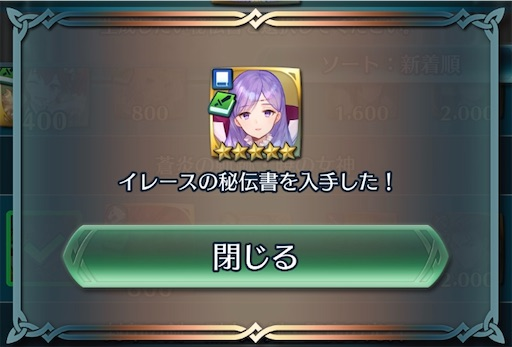 f:id:Ad_sakutaro:20211006181803j:image