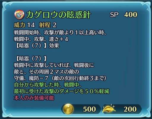 f:id:Ad_sakutaro:20211010171112j:image