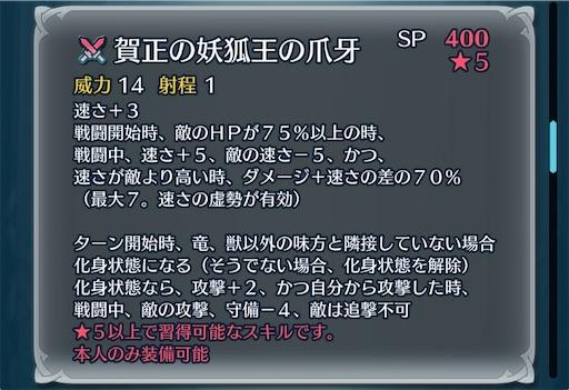 f:id:Ad_sakutaro:20211013210221j:image