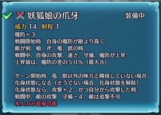 f:id:Ad_sakutaro:20211013210435j:image