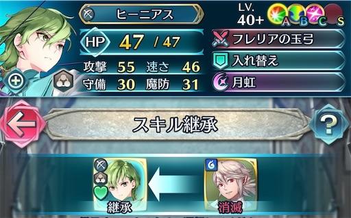 f:id:Ad_sakutaro:20211014182740j:image