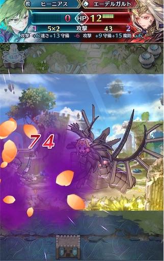 f:id:Ad_sakutaro:20211014184416j:image