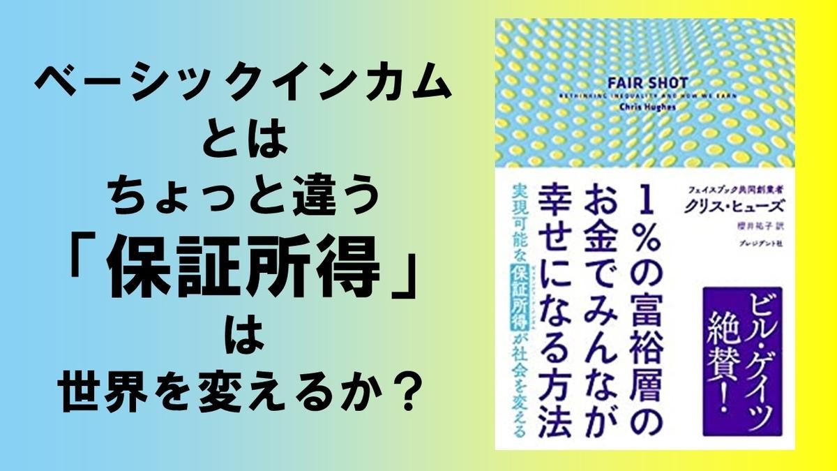 f:id:Ada_bana:20200713091331j:plain
