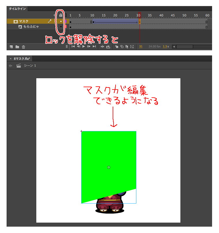 f:id:AdobeAnimateFunya:20170420120042p:plain