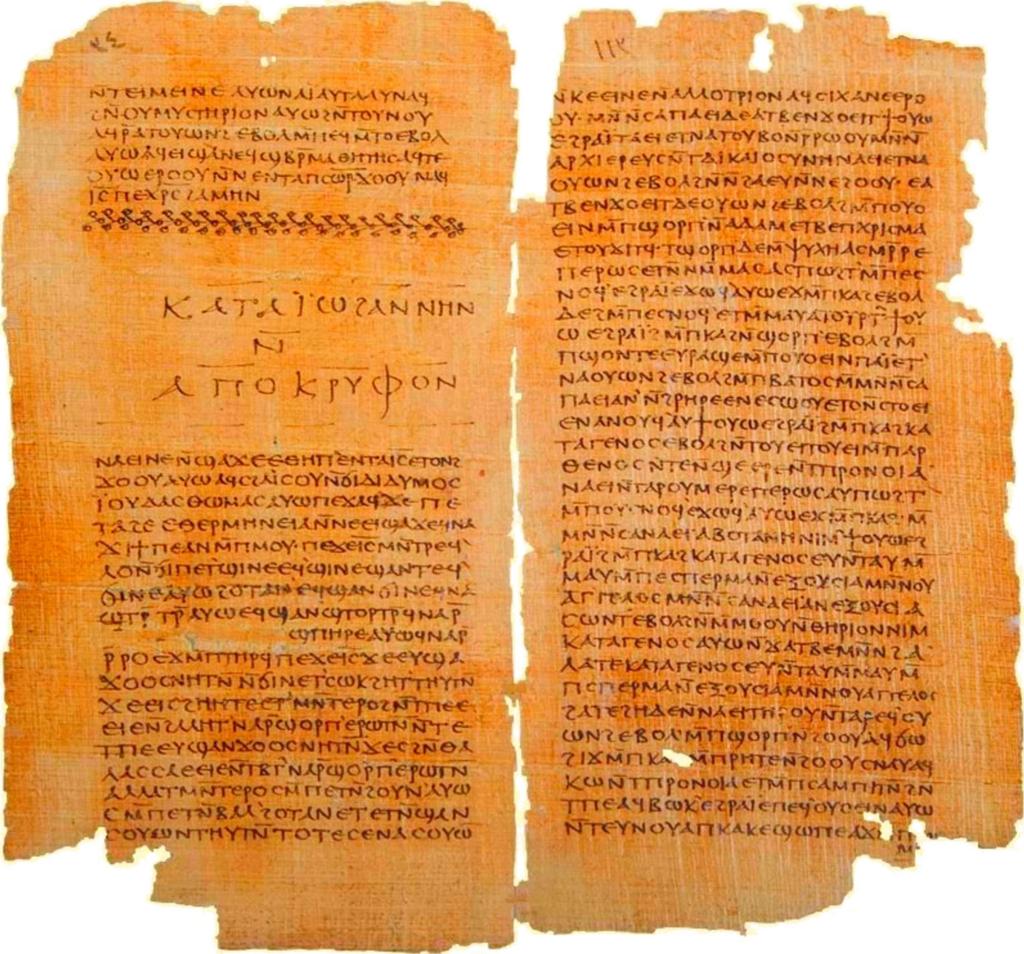 トマスの福音書1、2~開かれた聖...