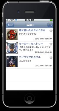 02_statuses
