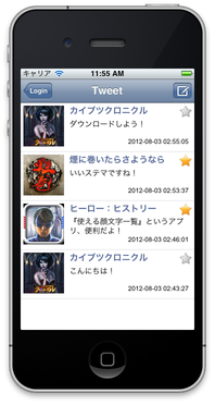 04_reloaded