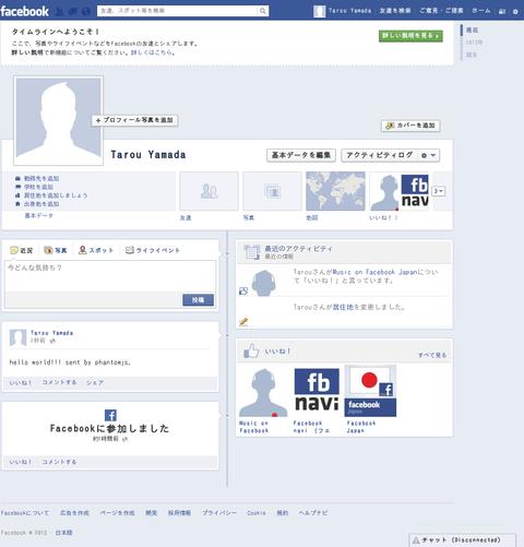 facebook_result