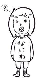 naniwakko_s