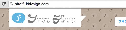 miya-fukidashi-design3