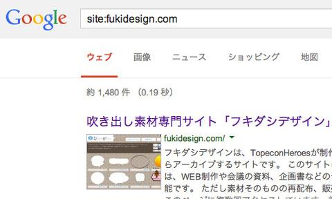 miya-fukidashi-design4
