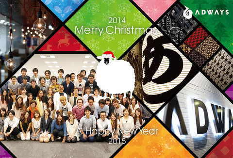 zzzクリスマスカード2014-2015