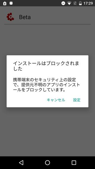 device-2015-11-25-172919