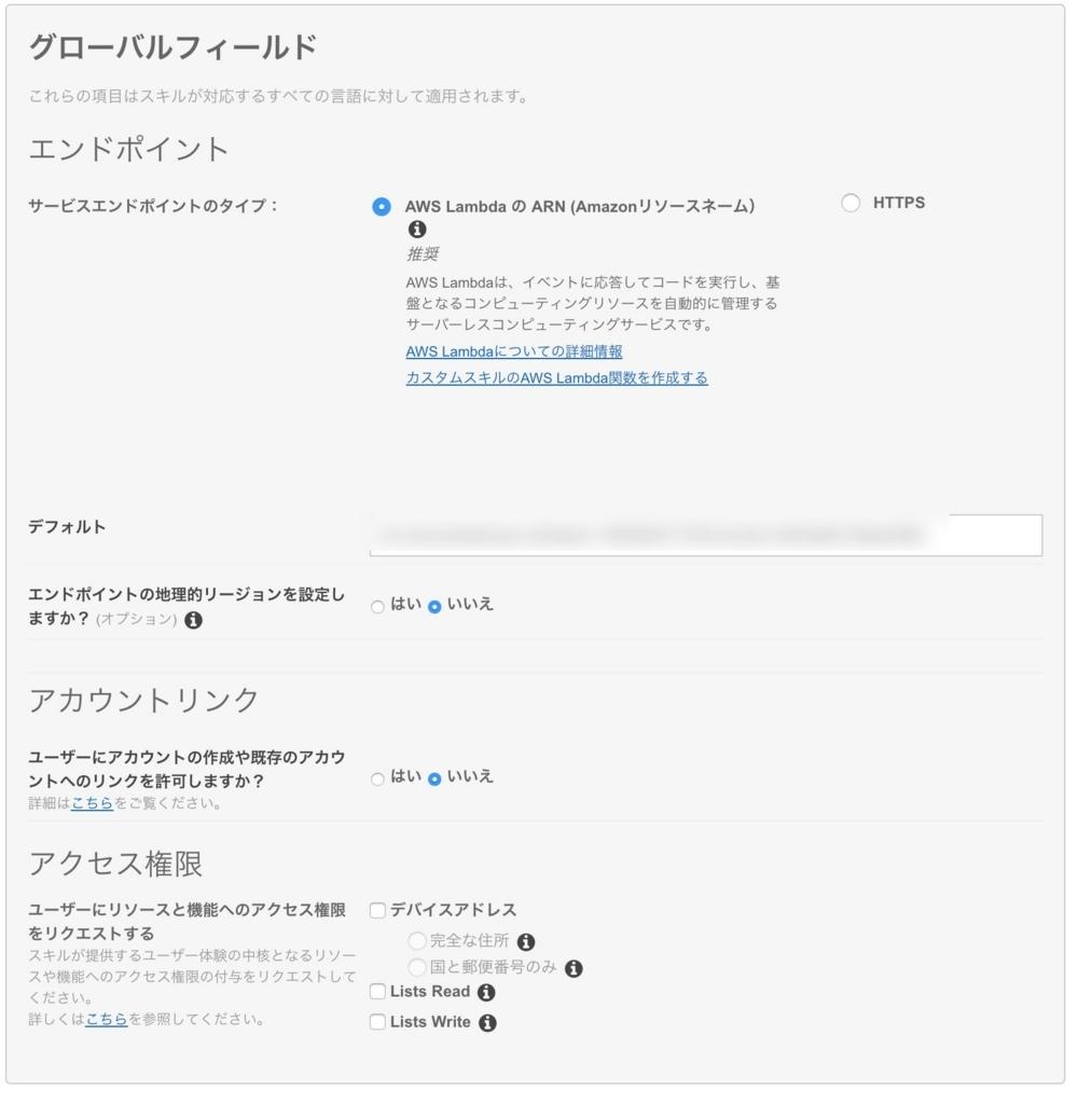 f:id:AdwaysEngineerBlog:20171225122158j:plain