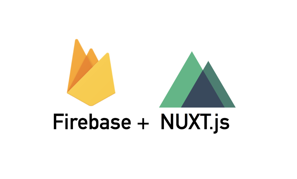 Nuxt js + Firebaseに入門してみた - Adwaysエンジニアブログ