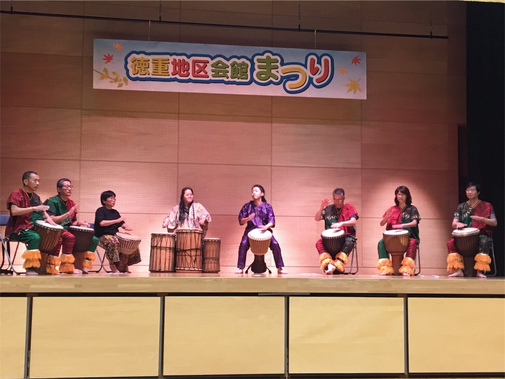 f:id:African-Percussion-Nagoya:20161121162737j:image