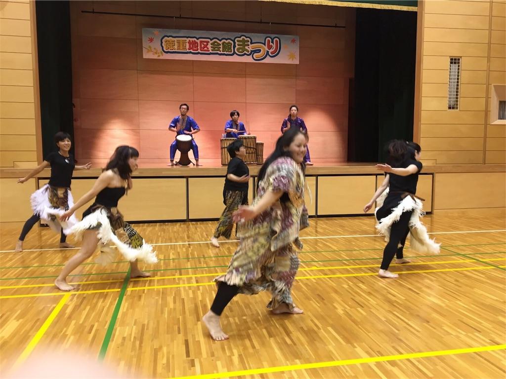 f:id:African-Percussion-Nagoya:20161121162815j:image