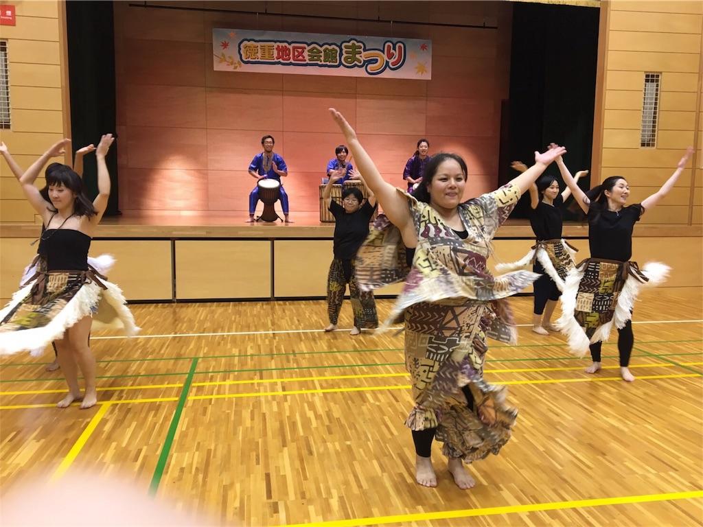 f:id:African-Percussion-Nagoya:20161121162821j:image
