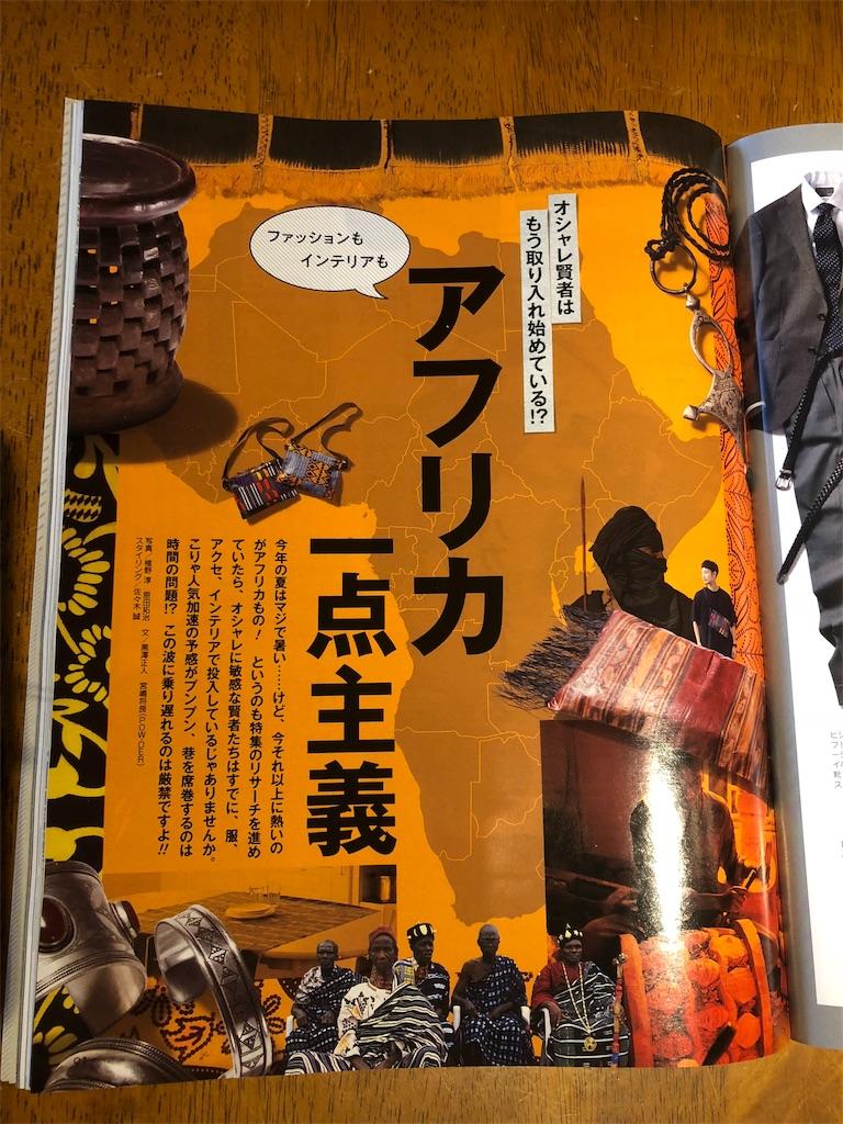 f:id:African-Percussion-Nagoya:20181108151439j:image