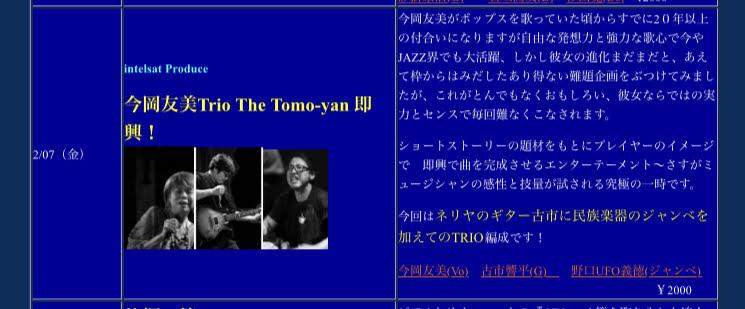 f:id:African-Percussion-Nagoya:20200127181552j:plain