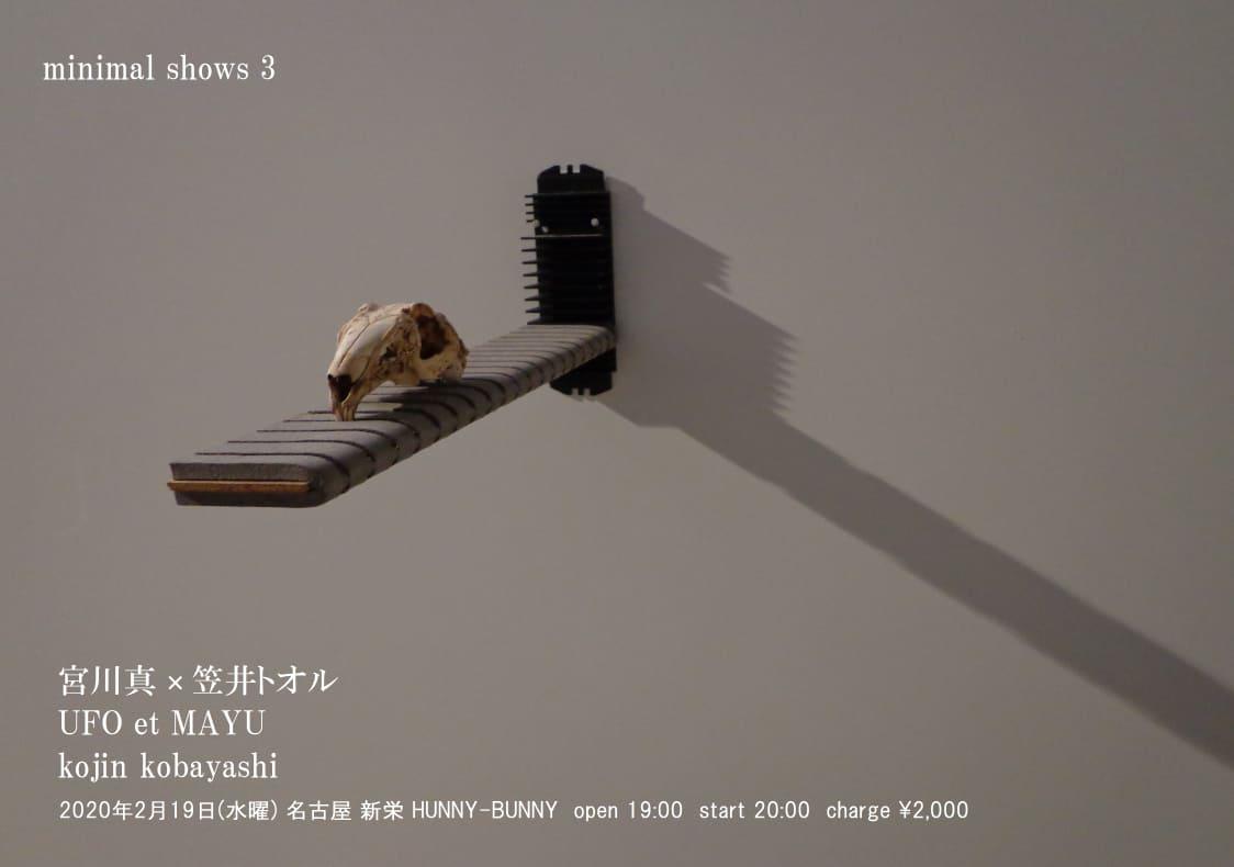f:id:African-Percussion-Nagoya:20200127181716j:plain