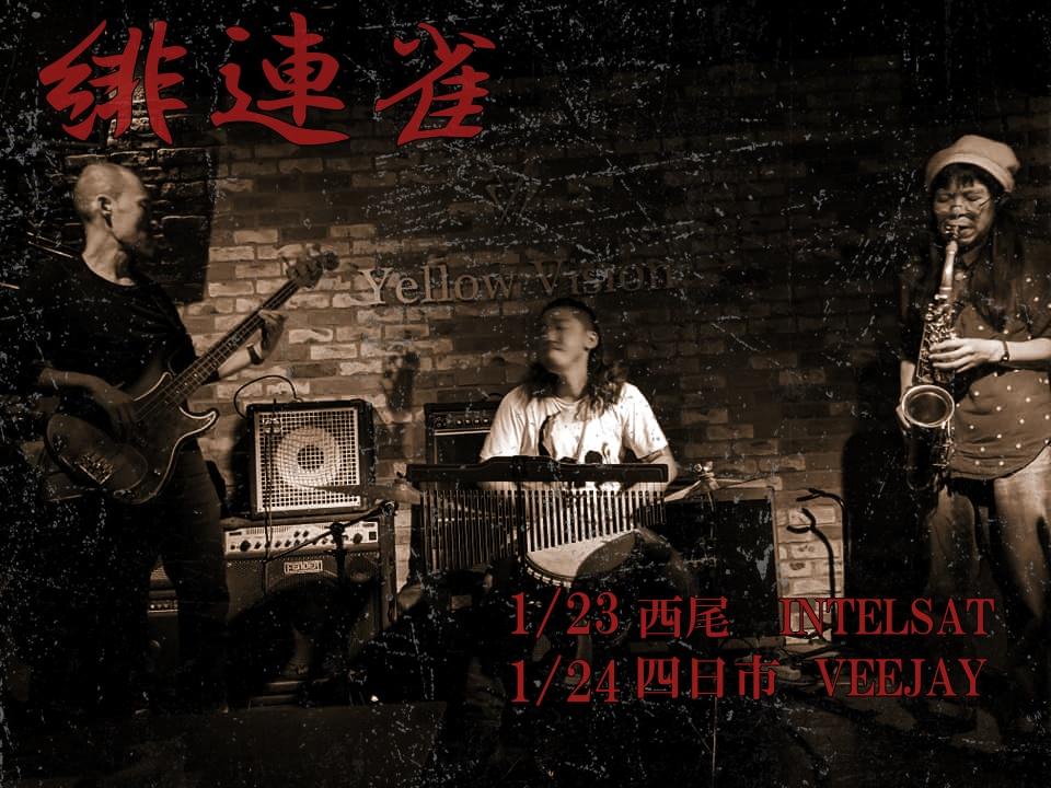 f:id:African-Percussion-Nagoya:20201125190607j:plain