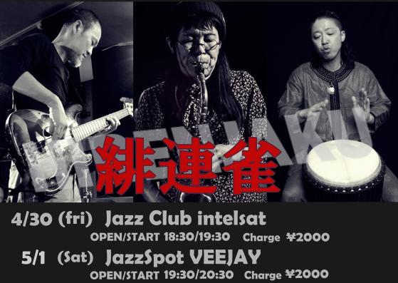 f:id:African-Percussion-Nagoya:20210419170912p:plain