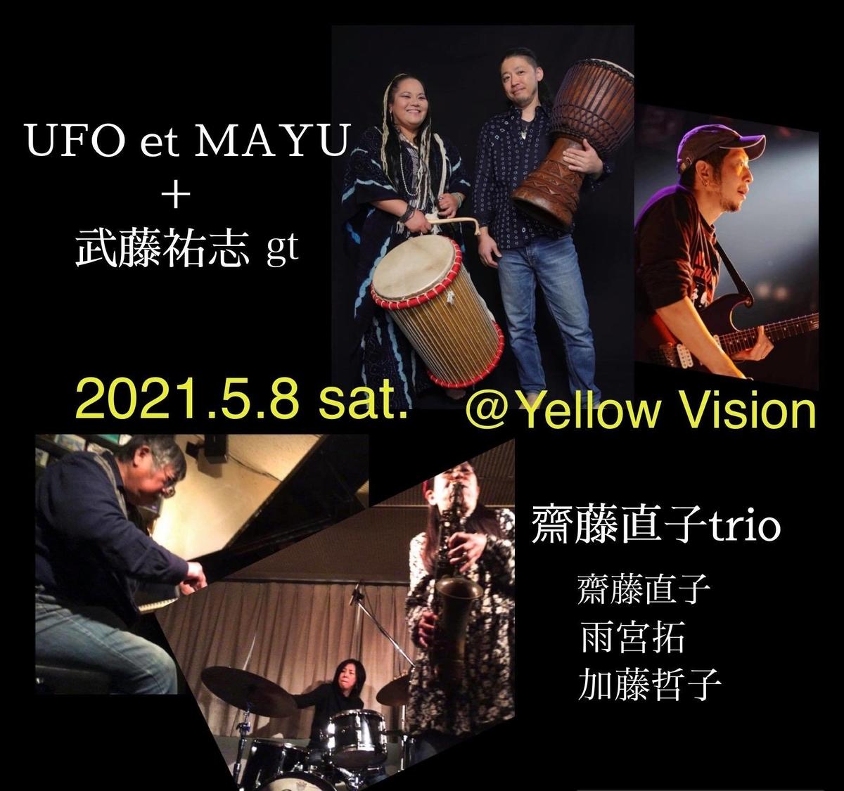 f:id:African-Percussion-Nagoya:20210419170954j:plain
