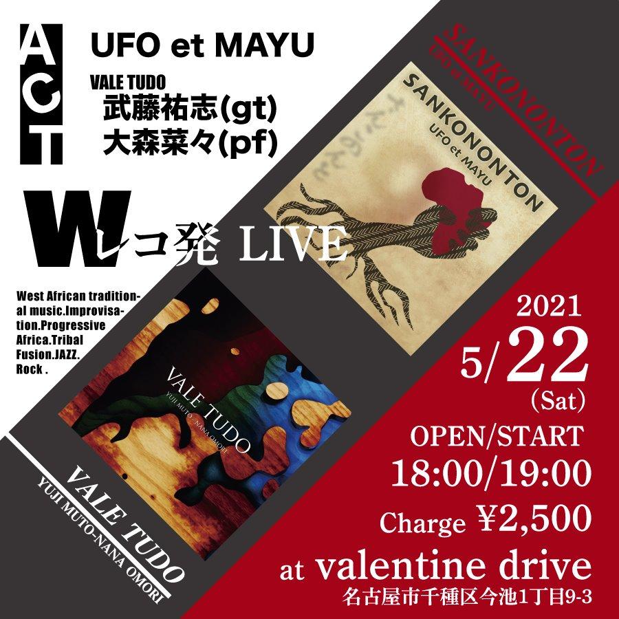 f:id:African-Percussion-Nagoya:20210419171008j:plain