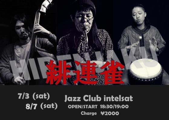 f:id:African-Percussion-Nagoya:20210630203413p:plain