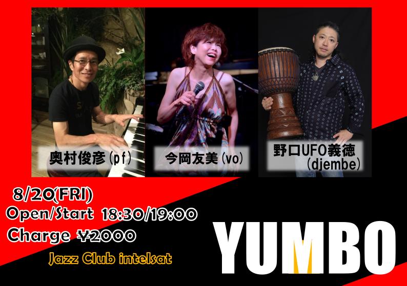 f:id:African-Percussion-Nagoya:20210802172751p:plain