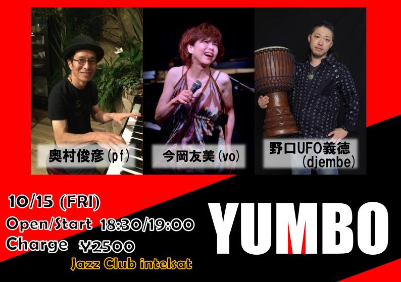 f:id:African-Percussion-Nagoya:20210918211232p:plain