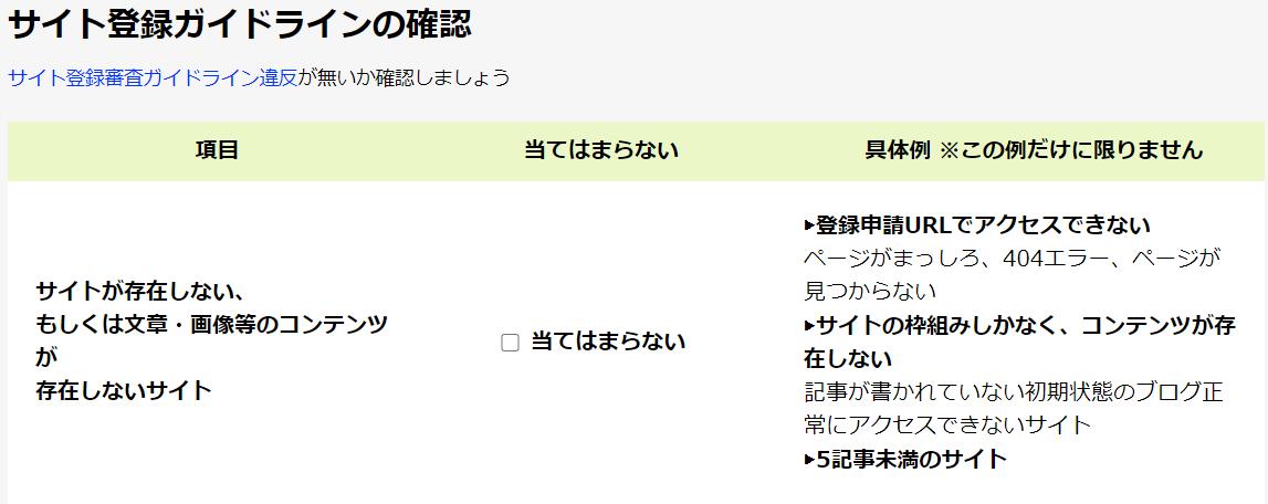 f:id:Agency-of-Yoshi:20210130133148p:plain