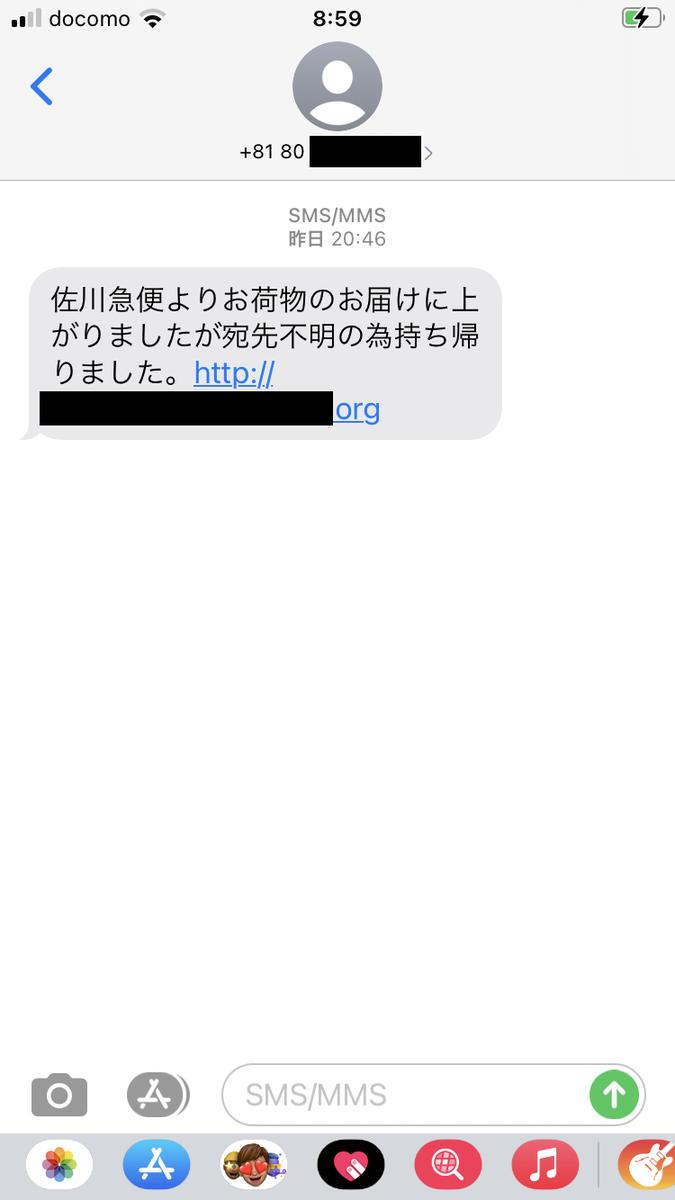 f:id:Agency-of-Yoshi:20210508171415p:plain