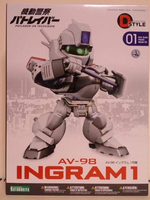 f:id:Agent89:20110306205341j:image