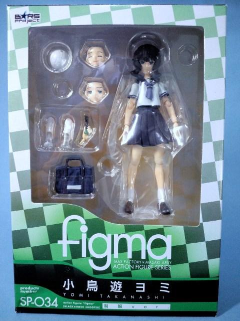 f:id:Agent89:20110807133023j:image