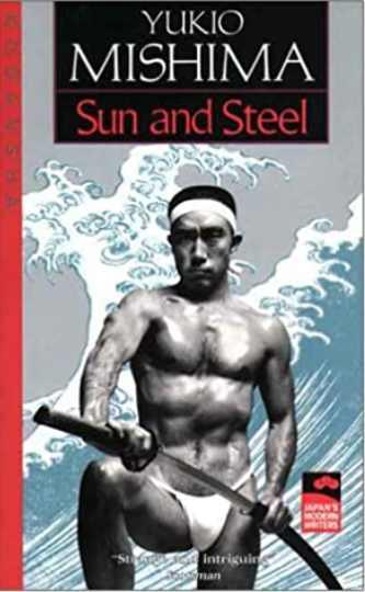 三島由紀夫『太陽と鉄』英語版表紙