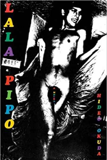奥田英朗『ララピポ』英語版表紙