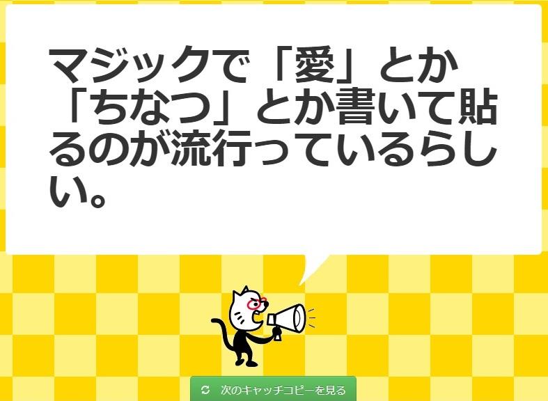 f:id:Agent_c:20180803222603j:plain